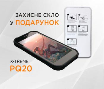 Захисне скло в подарунок до смартфону PQ20 та PQ29